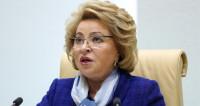 Матвиенко предупредила трудящихся о восстании машин