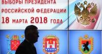 В России все готово к президентским выборам: прозрачным и открытым