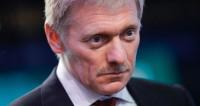Песков: Кремль не склонен говорить об обострении отношения с Западом