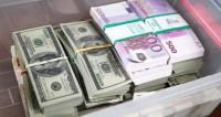 Американец сорвал джекпот в размере 456 млн долларов