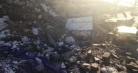 Землетрясение в Папуа – Новой Гвинее унесло жизни 18 человек