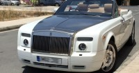 Список роскошных авто в России значительно расширили