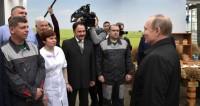 Путин оценил работу российских ученых-селекционеров