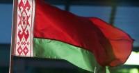Женщинам Беларуси помогут в развитии бизнеса