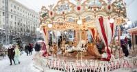 Москвичам расскажут об истории фестивалей и ярмарок