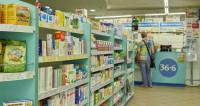 Зачем нужен Единый евразийский рынок лекарств
