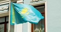 «Спасибо» на 120 языках: в Казахстане отметили День благодарности