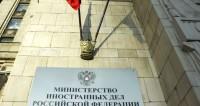 Россия объявила персонами нон грата 23 британских дипломата