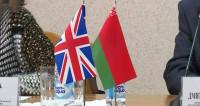 Британские специалисты подготовят волонтеров к Евроиграм в Минске