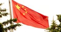 КНР против принятого в США закона об укреплении связей с Тайванем
