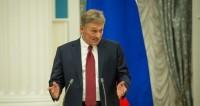 Песков: Путин никому не даст заступить за «красные линии» интересов России. ЭКСКЛЮЗИВ