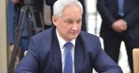 Белоусов: Ставка по ипотеке для молодых семей должна быть ниже 7%