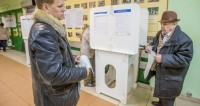 Первые избирательные участки открылись на Камчатке и Чукотке