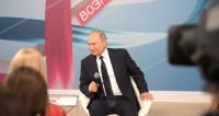 Путин: Проекты молодых ученых сделают Россию лидером рынка нефти и газа
