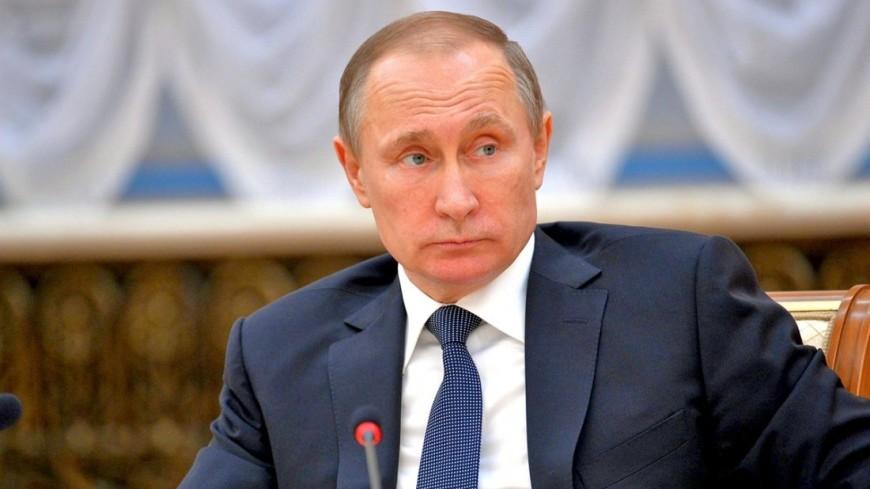 Путин: Россия обеспечит посетителям ЧМ максимум комфорта и позитива