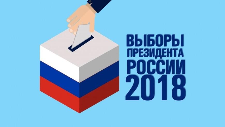 Дело каждого: выборы президента как праздник и проверка на открытость