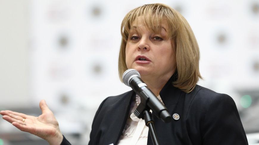 Памфилова: На выборах президента РФ работали наблюдатели из 115 стран