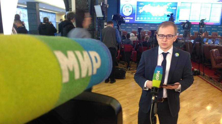 Посчитано 98% протоколов: Путин набирает 76,63% голосов
