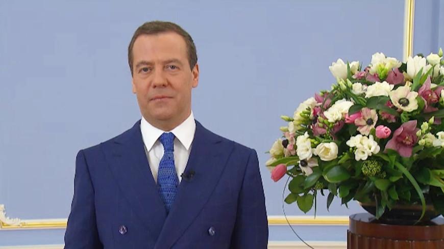 Медведев пожелал женщинам всегда чувствовать поддержку