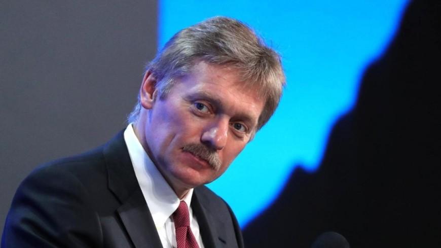 """Фото: """"Сайт президента РФ"""":http://kremlin.ru/, песков"""