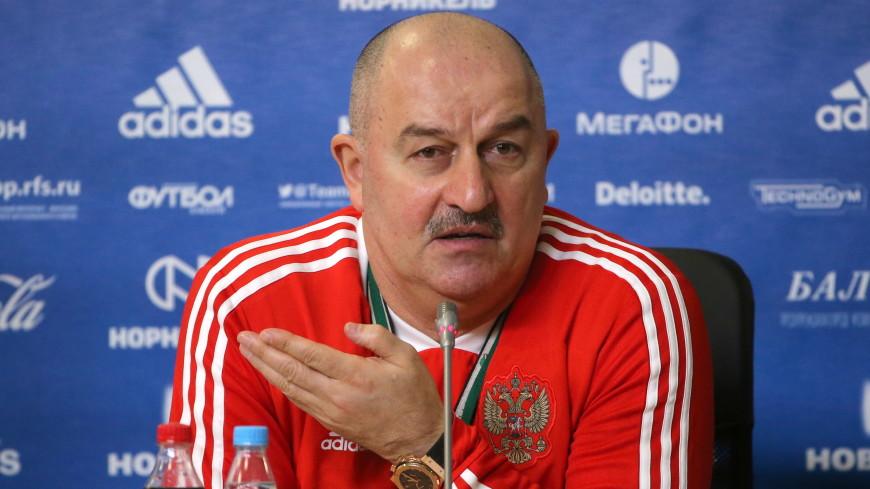 Черчесов: Критика сборной говорит о неравнодушии фанатов