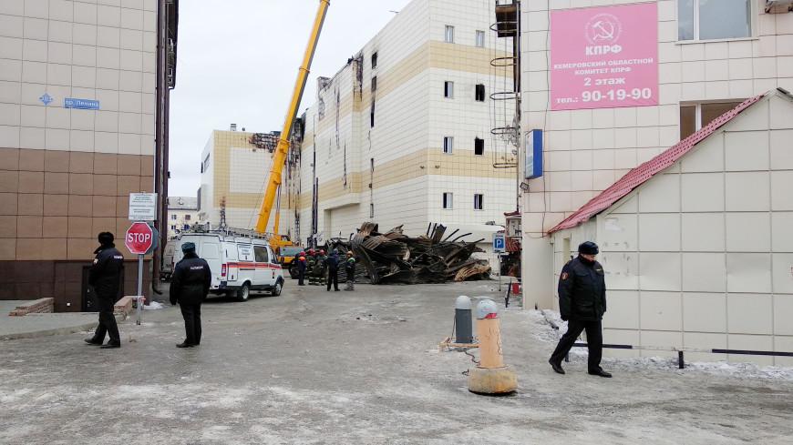 Все эвакуационные выходы в «Зимней вишне» были закрыты