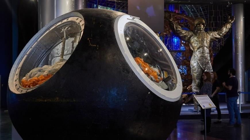 В День Космонавтики в России и мире пройдет «Гагаринский урок»
