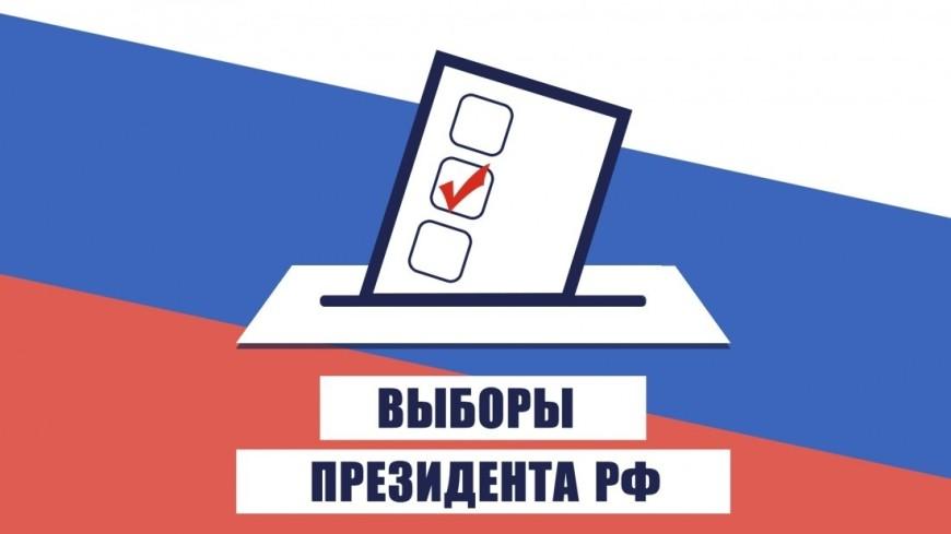 Путин набрал почти 85% голосов на участках за пределами России