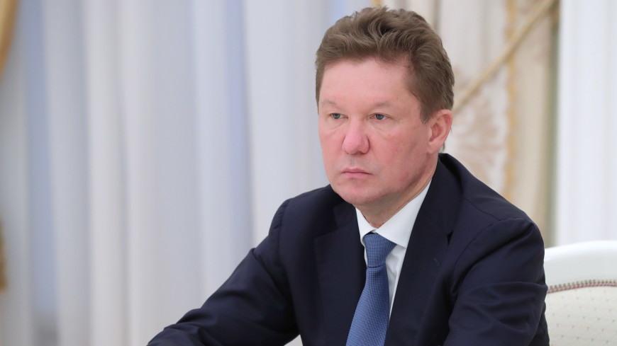 Миллер: «Газпром» запустил процедуру расторжения контрактов с «Нафтогазом»
