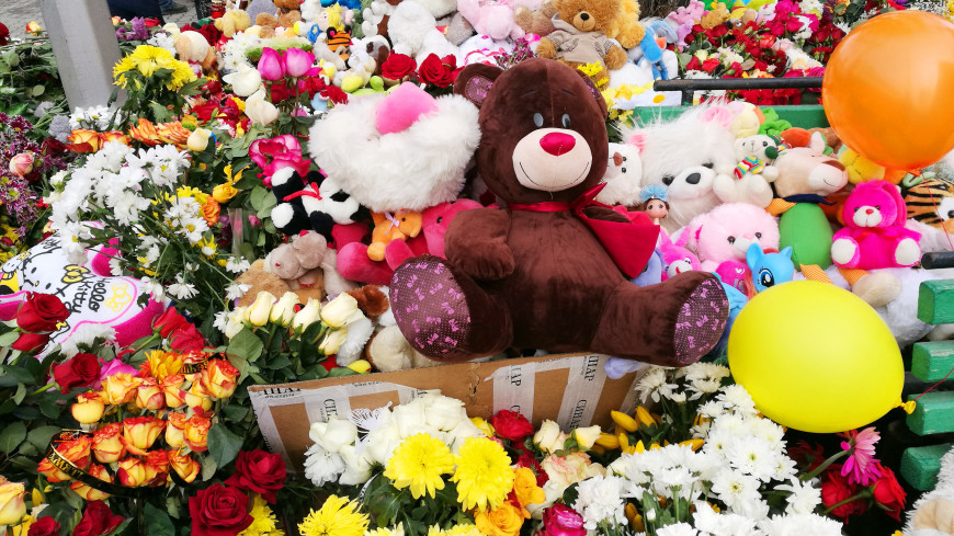 Кыргызский филиал МТРК «Мир» скорбит по жертвам трагедии в Кемерове