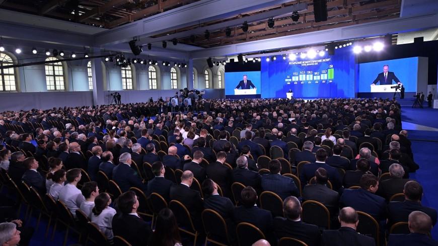 Курс на благосостояние: Путин назвал приоритеты развития России