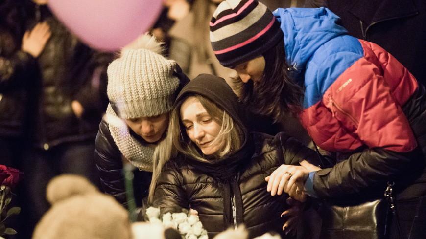 Начат сбор средств для семей погибших и пострадавших в Кемерово