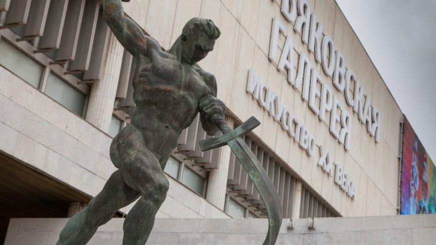 Государственная Третьяковская галерея,Третьяковская галерея, третьяковка, ,Третьяковская галерея, третьяковка,