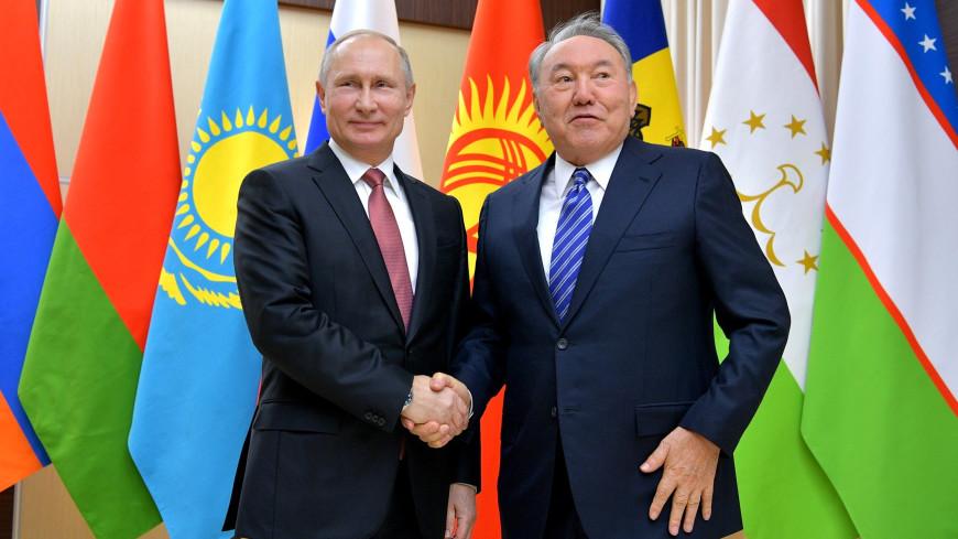 Путин и Назарбаев подтвердили союзничество России и Казахстана