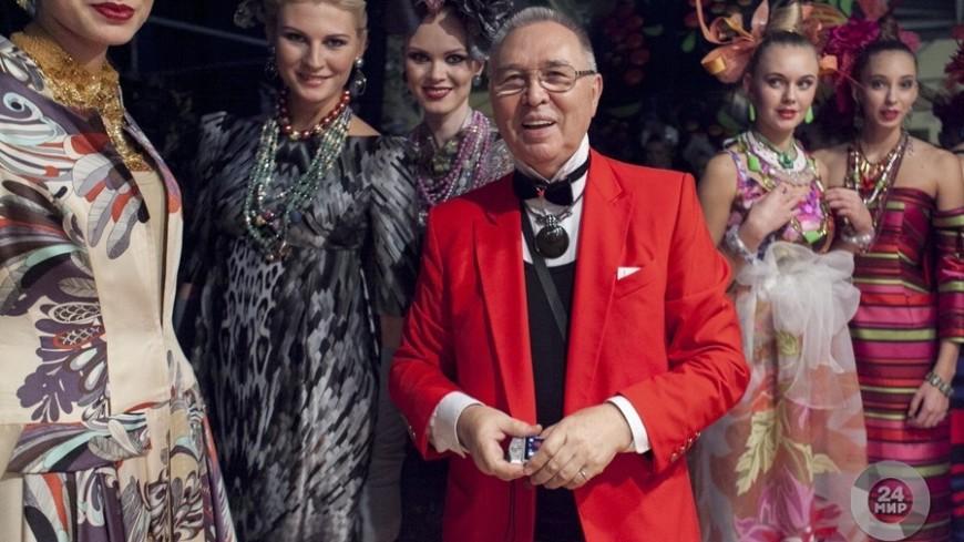 Легенда в мире высокой моды. Славе Зайцеву – 80