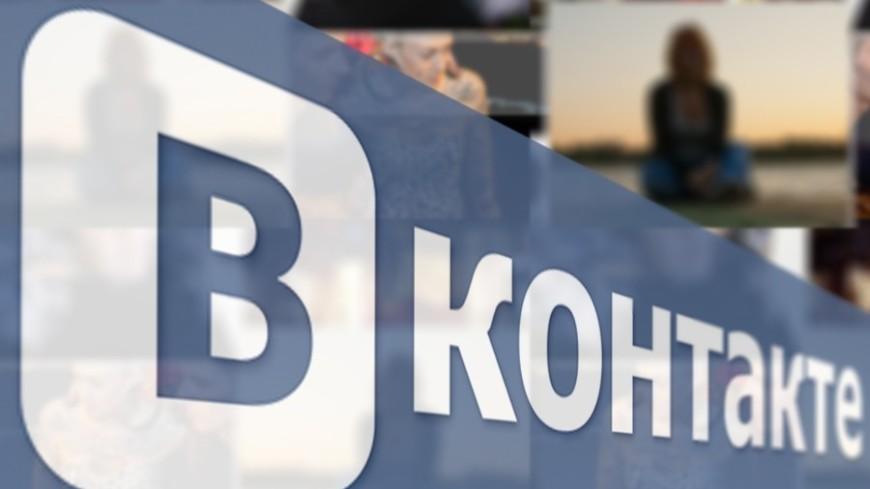 «ВКонтакте» запустит собственную платежную систему