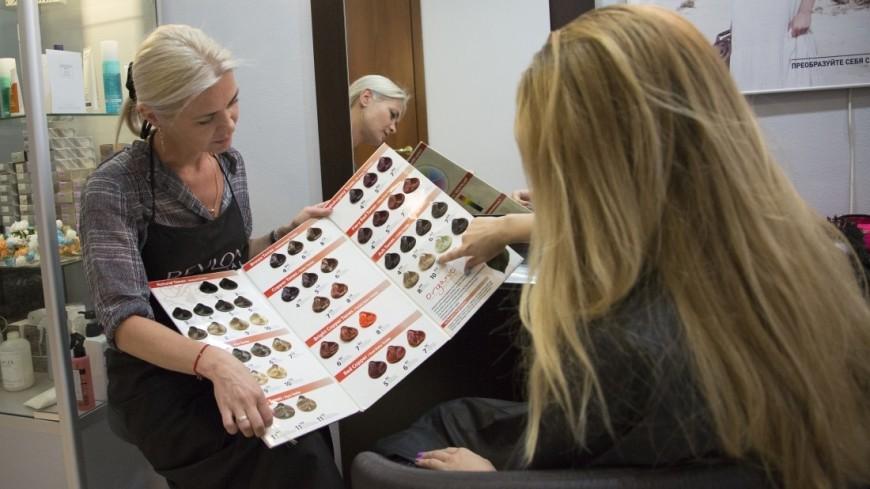 Создана краска для волос на основе черной смородины