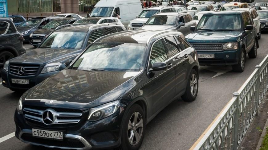 Житель Домодедова пожаловался в Верховный суд на пробки