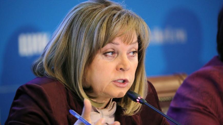 Памфилова: Зарубежные лидеры помогли консолидации россиян