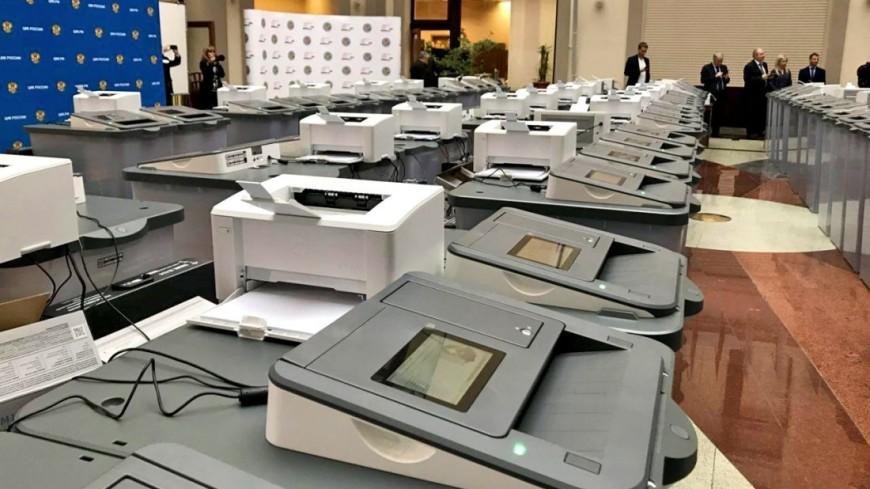 цик, центральная избирательная комиссия, выборы, выборы2018, бюллетень, урна