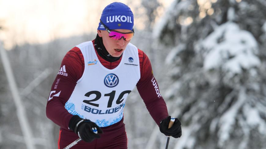 Лыжник Большунов выиграл масс-старт на 15 км на финале Кубка мира