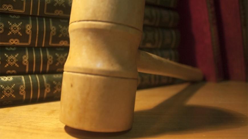 "Фото: Елена Андреева, ""«Мир 24»"":http://mir24.tv/, аукцион, суд"