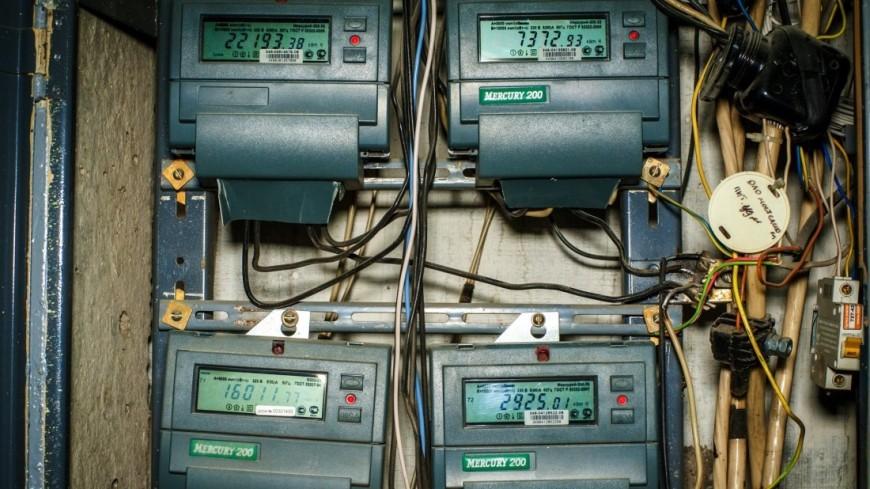 Электричество,ЖКХ, электричество, электроэнергия, счетчик, ,ЖКХ, электричество, электроэнергия, счетчик,
