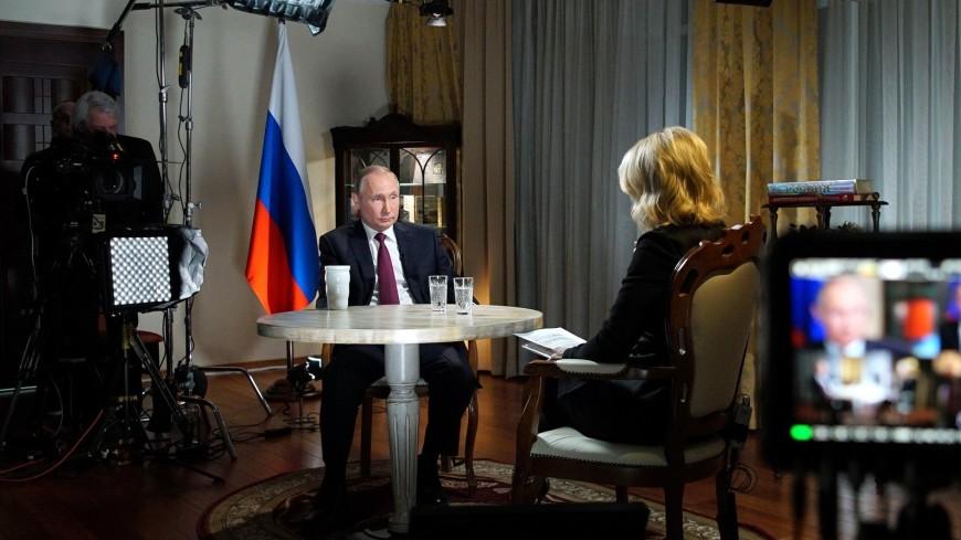 Путин ответил на вопросы Мегин Келли: Россию невозможно сдержать