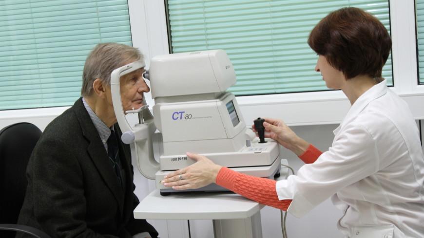 Как обезопасить себя от глаукомы