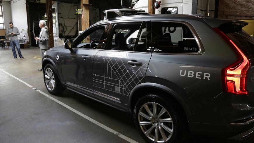 Uber имела проблемы с беспилотными авто до смертельной аварии