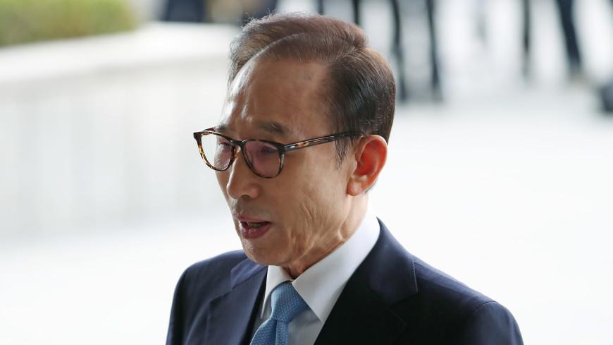 Экс-президента Южной Кореи арестовали за взятки