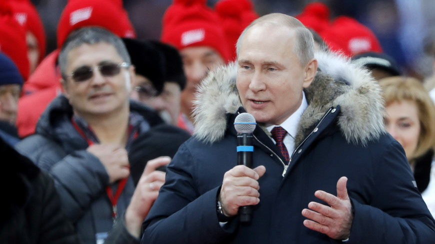 Картинки по запросу Путин: Это десятилетие пройдет под знаком ярких побед