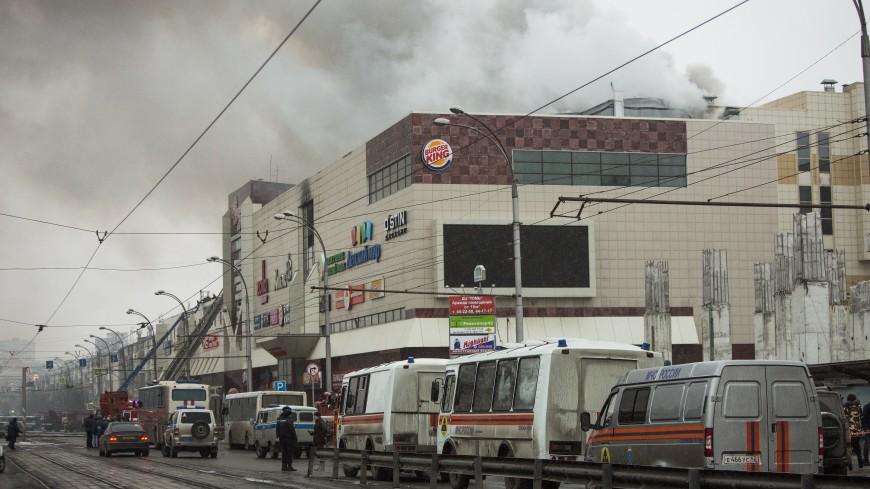 Трагедия, в которой виновны все, кроме жертв: эксперт – о пожаре в ТРЦ Кемерово