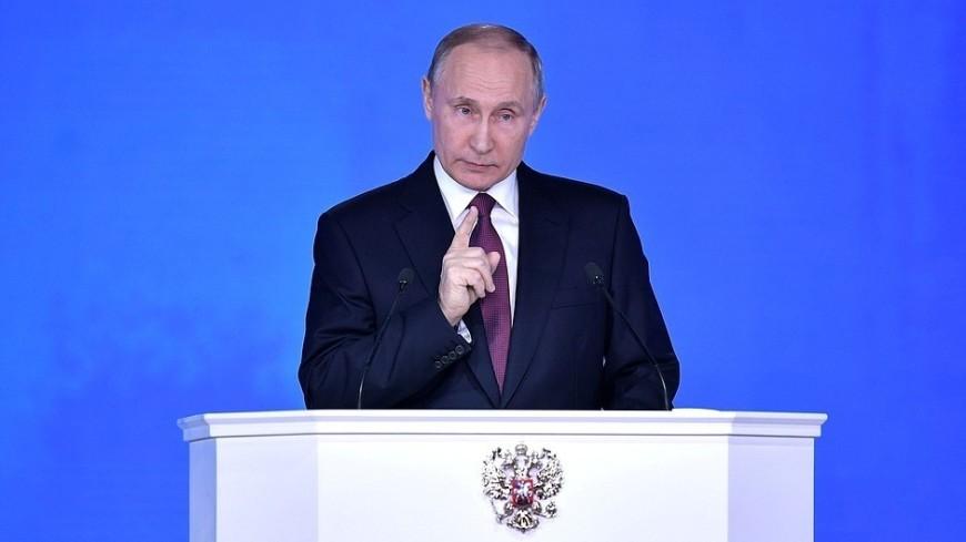 Россия будущего в цифрах: выдержки из послания Путина
